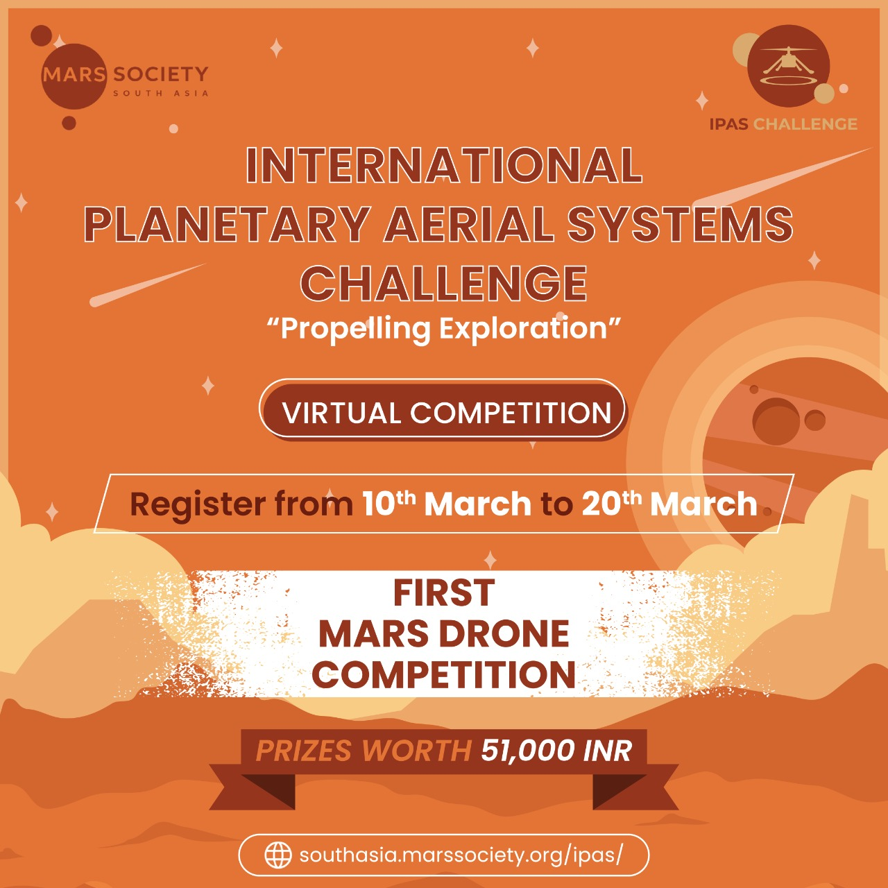 MSSA Announces International Planetary Aerial Systems (IPAS) Challenge